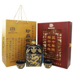 绍兴黄酒 咸亨老顺泰龙凤三十年花雕酒 半干型30年 一瓶2杯礼盒装