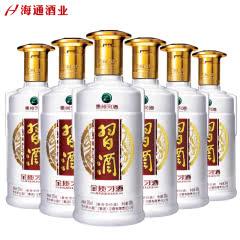 53°贵州习酒 金质习酒500ml*6瓶