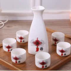 陶瓷酒具 分酒器 烈酒杯 9件套