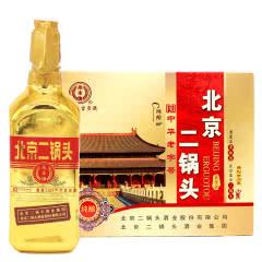 永丰牌北京二锅头清香型纯粮酒(出口型小方瓶)金瓶46度(整箱装)500ml*12瓶