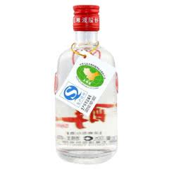 50°五粮液股份公司五粮醇红淡雅100ml(2014年)