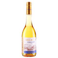 【中粮行货】匈牙利金月宫托卡伊2013贵腐甜白葡萄酒(阿苏5筐)500ml
