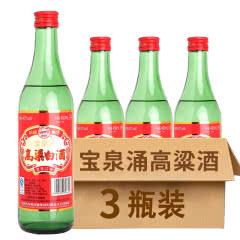 山西特产汾酒杏花村高粱酒水42度450ml*3瓶 白酒散酒