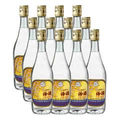 53°杏花村汾酒出口玻瓶汾酒500ml*12瓶 整箱装