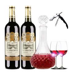法国原酒进口红酒拉图王牌干红葡萄酒750ml*2双支装