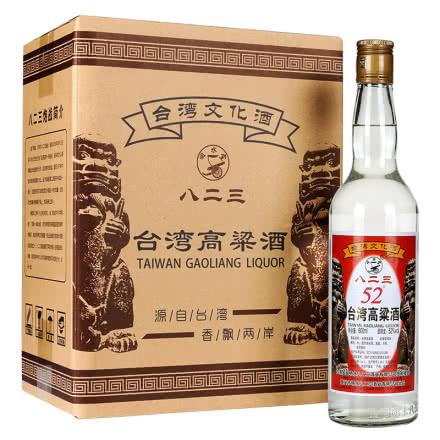 52°台湾高粱酒600ml  整箱6瓶 家常口粮酒 高度白酒 明水堂八二三纪念酒