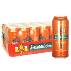 德国进口啤酒费尔德堡白啤小麦啤酒500ml*24整箱