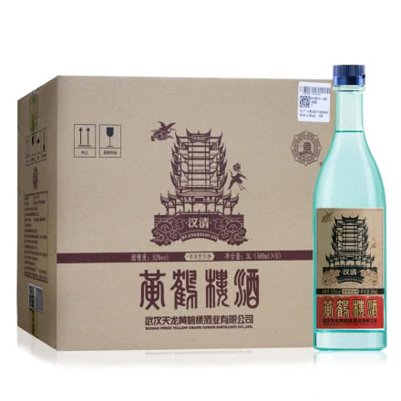52°黄鹤楼汉清酒500ml(6瓶装)