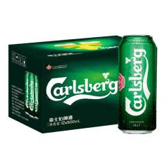 嘉士伯(Carlsberg) 啤酒普通经典装 500ml*12听 整箱啤酒特价