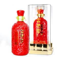 46°古关中酒500ml