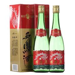 【老酒收藏酒】55°西凤酒(两瓶装)500ml (2011-2014年随机发货)