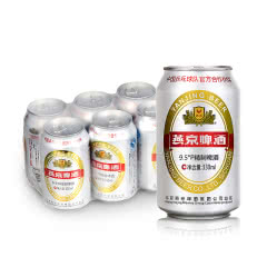 燕京啤酒 精制9.5° 酒精度≥3.3% 330mlX6听 清爽啤酒 啤酒特价