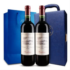 拉菲酒庄拉菲尚品波尔多产区赤霞珠、梅洛、西拉混酿干红葡萄酒750ml ASC正品(2瓶装)
