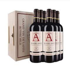 法国原瓶进口葡萄酒 DBR拉菲红酒奥希耶系列 A牌葡萄酒 750ml(6瓶装)