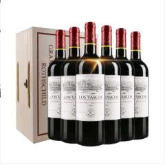 拉菲红酒 原瓶进口巴斯克赤霞珠干红葡萄酒类6支装整箱红酒750ml(6瓶装)