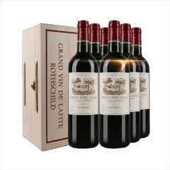 【整箱特惠】拉菲岩石古堡上梅多克产区梅洛、品丽珠、赤霞珠混酿干红葡萄酒750ml(6瓶装)