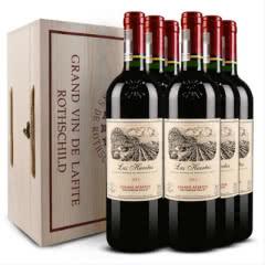 拉菲红酒原瓶进口巴斯克花园珍藏干红葡萄酒6支装送木箱750ml(ASC正品行货)(6瓶装)
