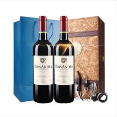拉菲 巴斯克理德干红葡萄酒 双支礼盒套装ASC 750ml(2瓶装)