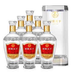 42°五粮液股份公司出品富贵天下绵柔级白酒礼盒500ml(6瓶装)