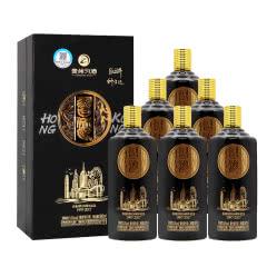 53°贵州茅台酒厂(集团)习酒 香港回归20周年纪念酒500ml*6瓶装(2017年)
