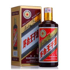 53°茅台酱色王子酒(酱品)500ml 单瓶装 酱香型白酒