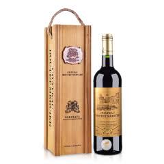 【红酒折扣日】法国红酒梅赫斯城堡干红葡萄酒750ml(单只木盒装)