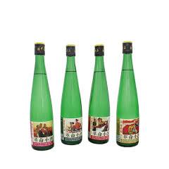 42°宿迁洋河镇革命小酒精装绿瓶单瓶装
