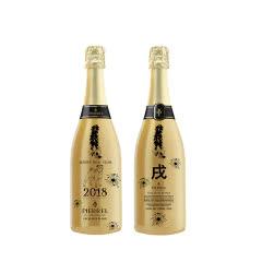 Champagne Pierrel Demi Sec 2018 Edition