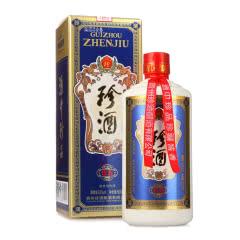 53°珍酒珍五 贵州酱香型白酒送礼盒装500ml(异地茅台)