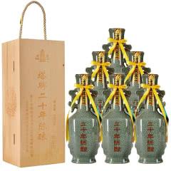 塔牌黄酒 二十年陈酿花雕酒 600ml(6瓶装)