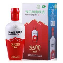 45°天佑德青稞酒高原海拔3500清香型白酒500ml