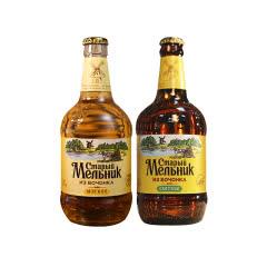 俄罗斯进口老米勒啤酒玻璃瓶装精酿黄啤酒450ml*6【淡爽3瓶+烈性3瓶(共6瓶)】