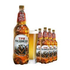 俄罗斯原装进口三只熊黄啤酒清淡型大瓶装啤酒1.35Lx6桶