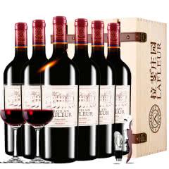 拉斐庄园2005珍酿原酒进口红酒窖藏干红葡萄酒红酒整箱木箱装750ml*6