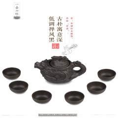 如意龙凤壶七件套茶具
