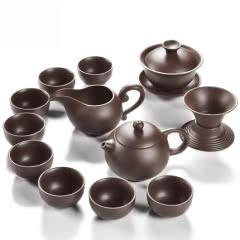宜兴紫砂功夫茶具套装(13件)