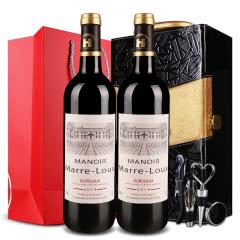 法国进口红酒 波尔多产区AOC 麦鱼庄园干红葡萄酒 双支礼盒 750ml(2瓶装)