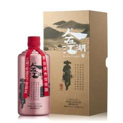 肆拾玖坊 人在江湖玫瑰金 53度 酱香型白酒礼盒 礼品酒 500ml单瓶装