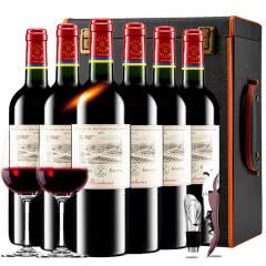 【ASC行货】法国原瓶进口红酒拉菲珍酿波尔多干红葡萄酒红酒整箱红酒礼盒装750ml*6