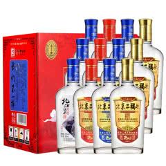 42°50°永丰牌北京二锅头白酒经典小扁瓶永丰二锅头清香型白酒500ml(12瓶四色装)