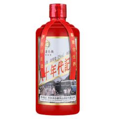52°贵州茅台镇流金记忆浓香型白酒500ml (颜色随机)