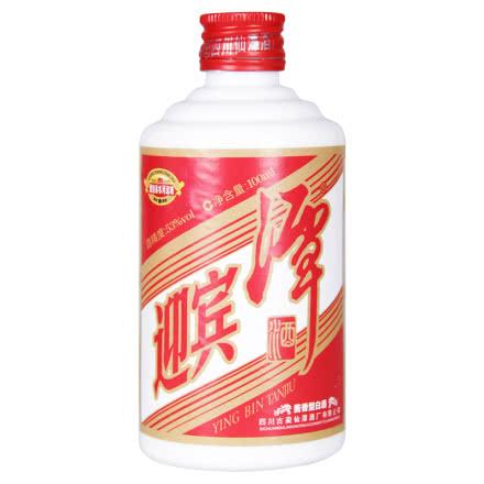 53° 潭酒 迎宾潭 固态纯粮 酱香型白酒 100ml