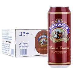 德国进口斯图加特黑啤500ml/罐*24