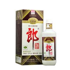 53°老郎酒1956(500ml)
