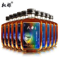 42°权禄大哥之酒人参枸杞酒100ml(10瓶装)