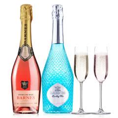 【甜蜜起泡】启飞蓝莓桃红起泡双支组合 起泡酒组合 甜酒组合750ml*2【送香槟杯2个】