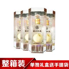 40°五粮液(股份)永不分梨酒亚克力礼盒装375ml(4盒装)
