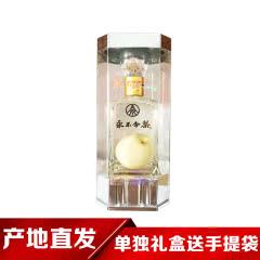 40°五粮液(股份)永不分梨酒亚克力礼盒装375ml