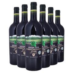 名仕爱菲尔有机干红葡萄酒 99收藏版750ml*6