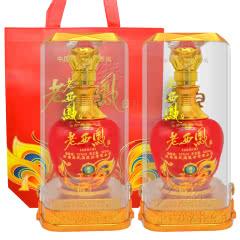 陕西西凤酒 老西凤藏品级 52° 浓香型婚庆用酒 500ml(2瓶装)